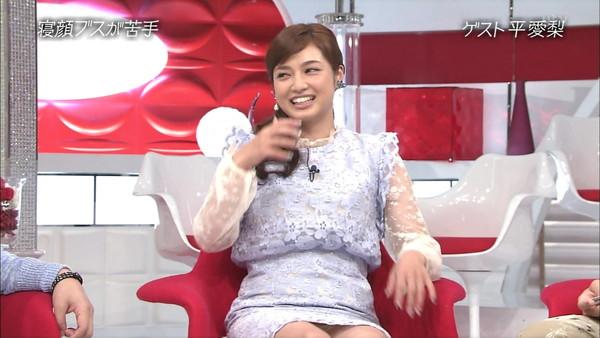 【放送事故画像】女のパンツが見たいか?ならテレビつけてみろ、こんなに見れるからww 10