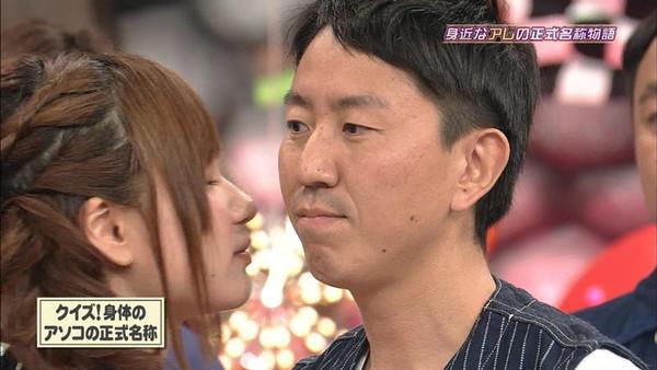 【放送事故画像】キス顔に萌え~!あぁ俺もこんな子達とチュ~したいよぉ~ww 07