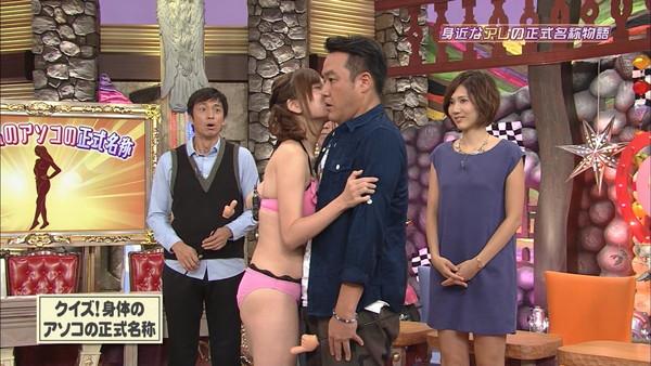 【放送事故画像】キス顔に萌え~!あぁ俺もこんな子達とチュ~したいよぉ~ww 23