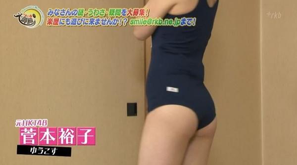 【放送事故画像】このお尻の形と言い大きさと言い間違いなく・・・安産だなwww 09