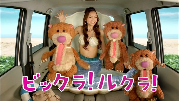 【放送事故画像】美乳で巨乳なオッパイ娘達がここぞばかりにオッパイアピールwww 24