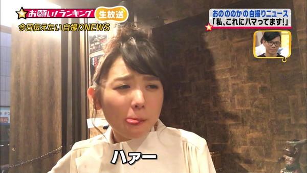 【疑似フェラ画像】テレビでそんなエロい食べ方するくらいなら俺のチンコも食べてみないかwww 10