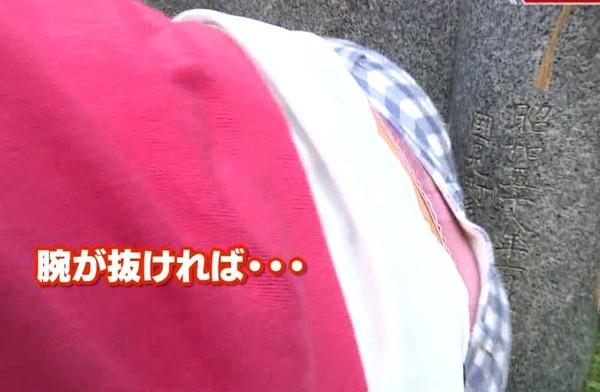 【放送事故画像】外も寒いしテレビで映るパンチラでも見ようぜwww 07