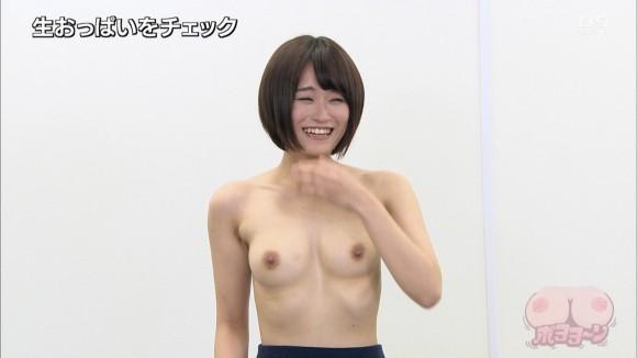 【放送事故画像】こんなオッパイ丸出しの女なんかテレビに映したらあか~んwww 07
