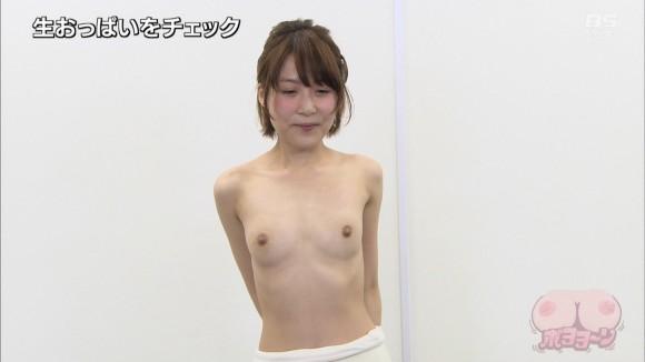 【放送事故画像】こんなオッパイ丸出しの女なんかテレビに映したらあか~んwww 09