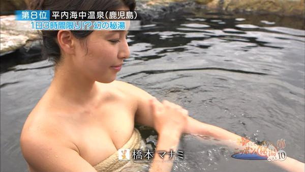 【放送事故画像】濡れた体と一枚のバスタオルがエロく見える、温泉美人たちww 04