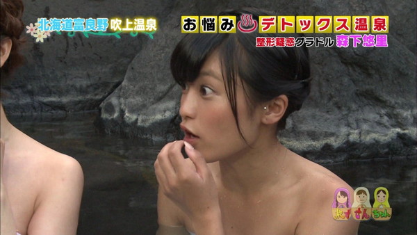 【放送事故画像】濡れた体と一枚のバスタオルがエロく見える、温泉美人たちww 07