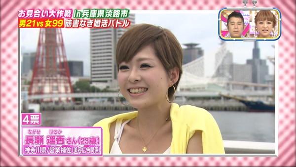 【放送事故画像】お前らの好きな可愛くてエロそうな素人がテレビに出てるぞwww 03