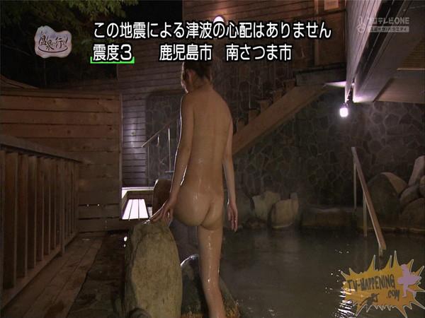 【お宝エロ画像】「温泉に行こう」に出てたギャルがお尻に日焼け跡くっきりでまじエロいんですけどww 47