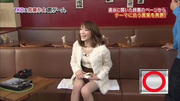 【放送事故画像】パンツも水着も一緒なんだから見られても平気と思ってる女達www 13