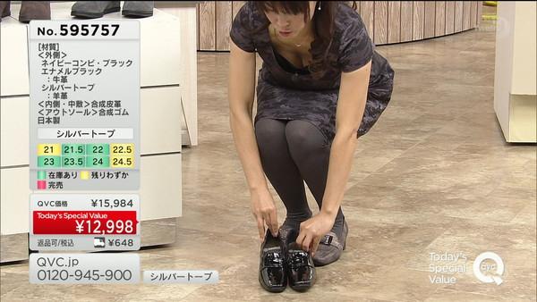 【放送事故画像】巨乳美女がテレビに出てるって聞いたんだが・・・こりゃやべぇww 03