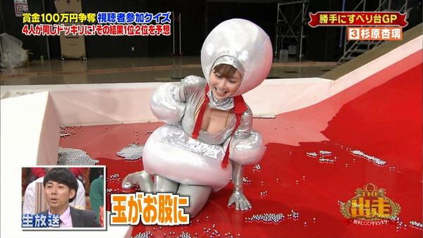 【放送事故画像】巨乳美女がテレビに出てるって聞いたんだが・・・こりゃやべぇww 05