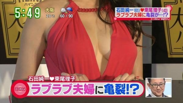 【放送事故画像】巨乳美女がテレビに出てるって聞いたんだが・・・こりゃやべぇww 09