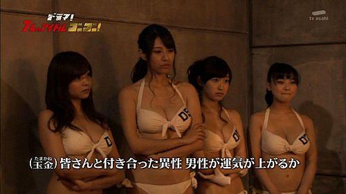 【放送事故画像】巨乳美女がテレビに出てるって聞いたんだが・・・こりゃやべぇww 20
