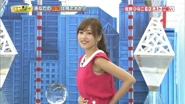 【放送事故画像】やはりピンクが人気か!色んな所からブラが見えてるぞwww 07