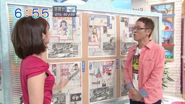 【放送事故画像】やはりピンクが人気か!色んな所からブラが見えてるぞwww 21