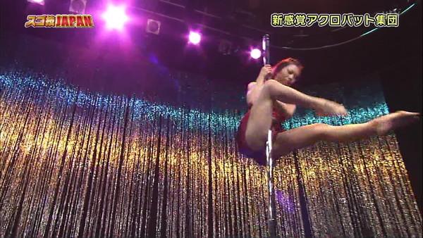 【放送事故画像】ポールダンスお股クパーしてる女の子達がテレビに映されるwww 03