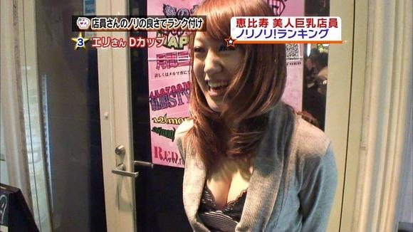【放送事故画像】素人がアイドル顔負けのオッパイさらけ出してテレビに映ってたwww 05
