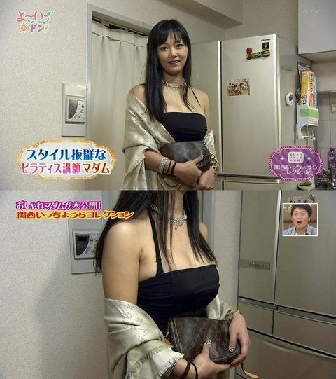 【放送事故画像】素人がアイドル顔負けのオッパイさらけ出してテレビに映ってたwww 10