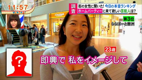 【放送事故画像】素人がアイドル顔負けのオッパイさらけ出してテレビに映ってたwww 19