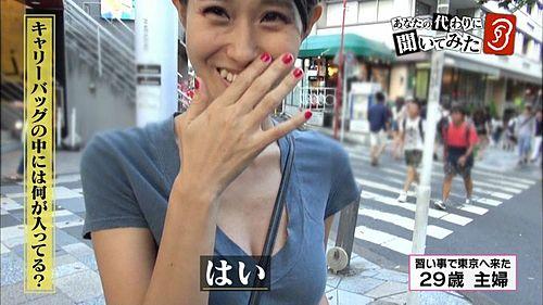 【放送事故画像】素人がアイドル顔負けのオッパイさらけ出してテレビに映ってたwww 20