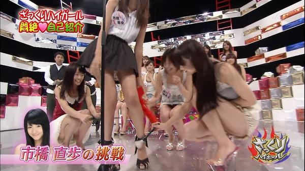 【放送事故画像】お股広げすぎで奥の方に何かが見えてるんだが、これはパンツか?ww 08