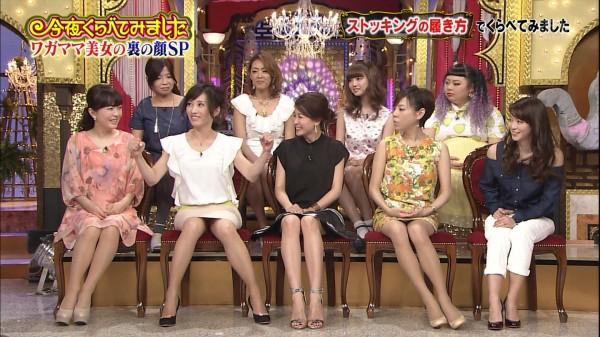 【放送事故画像】お股広げすぎで奥の方に何かが見えてるんだが、これはパンツか?ww 11