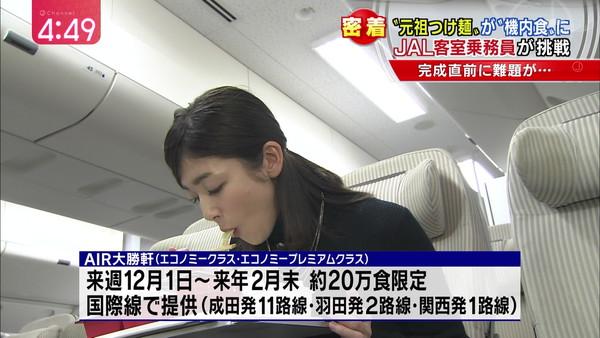 【疑似フェラ画像】この女達テレビなのに完全にフェラしてる所思いながら食べてるよな!! 13