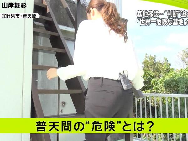 【放送事故画像】オッパイより先に揉みたくなるお尻の女達www 06