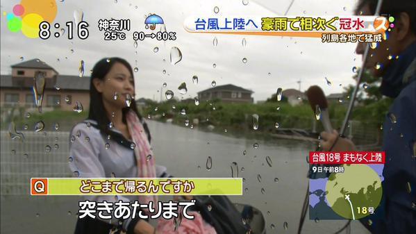 【放送事故画像】テレビで透け透けの衣装でやらしく自分の下着を見せつけてる女達ww 21