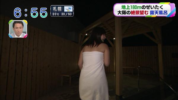 【放送事故画像】バスタオルの中を想像してください!チンコ立ってきませんか?w 19