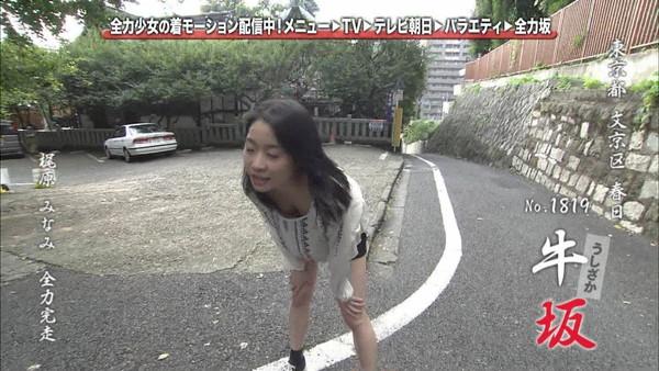 【放送事故画像】物凄く谷間に目が行ってしまうんだが、そこに俺のナニを挟んでくれないか?ww 09