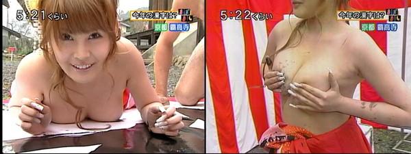 【放送事故画像】当たり屋に当たってしまったような乳首ポロリの放送事故がエロすぎるwww 13