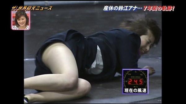 【放送事故画像】このエロい太もも見ながらどんな妄想する?www 22