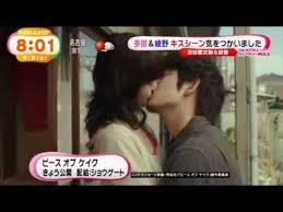 【放送事故画像】セックスする合図はやっぱりキス?ドラマなどで映ったキスシーンww 23
