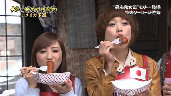 【疑似フェラ画像】美味しさを伝えてるのか、エロさを伝えてるのか?女子アナやアイドルの食レポw 02