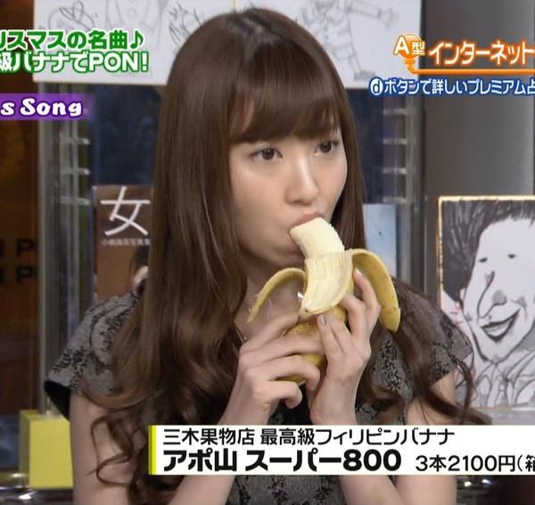 【疑似フェラ画像】美味しさを伝えてるのか、エロさを伝えてるのか?女子アナやアイドルの食レポw 13