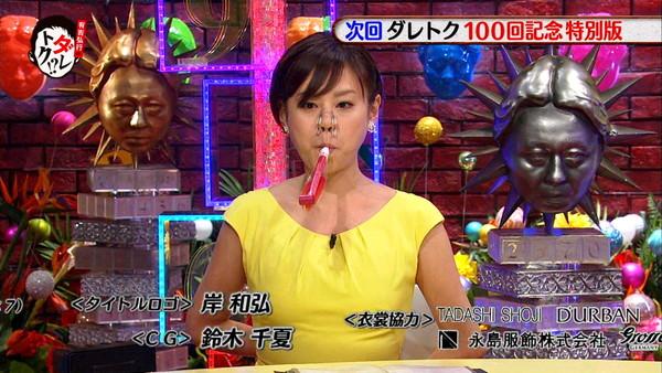 【疑似フェラ画像】美味しさを伝えてるのか、エロさを伝えてるのか?女子アナやアイドルの食レポw 15
