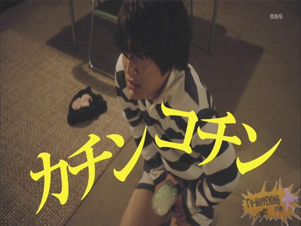 【お宝エロ画像】監獄学園第7話!オッパイとお尻の対決キタ――!!あなたはどっち派?ww 31