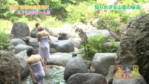【放送事故画像】温泉レポ―としてる女のバスタオル取れたらいいのにっていつも思ってしまうよなww 02