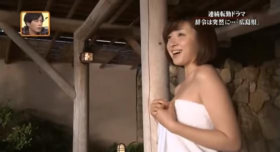 【放送事故画像】温泉レポ―としてる女のバスタオル取れたらいいのにっていつも思ってしまうよなww 18