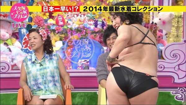 【放送事故画像】テレビで見せるプリップリのお尻女達がエロくてたまらんwww 24