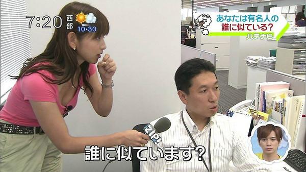 【放送事故画像】最近の女子アナはやたらと谷間を見せつけたがるみたいww 09