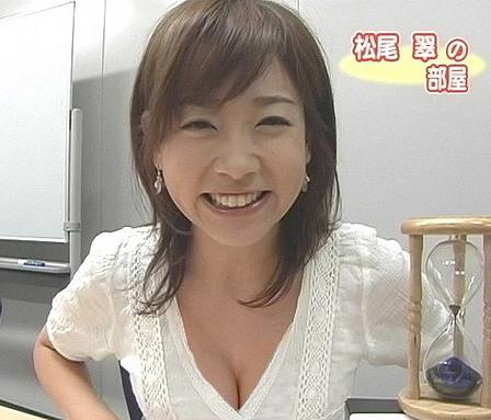 【放送事故画像】最近の女子アナはやたらと谷間を見せつけたがるみたいww 19