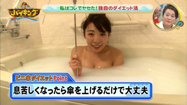 【放送事故画像】一度は覗いて見たい女風呂をテレビで放送するんだもんなww