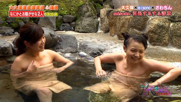 【放送事故画像】一度は覗いて見たい女風呂をテレビで放送するんだもんなww 14