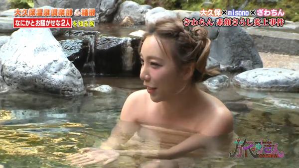 【放送事故画像】一度は覗いて見たい女風呂をテレビで放送するんだもんなww 19