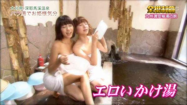 【放送事故画像】一度は覗いて見たい女風呂をテレビで放送するんだもんなww 21