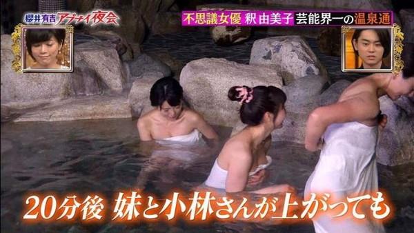 【放送事故画像】一度は覗いて見たい女風呂をテレビで放送するんだもんなww 23