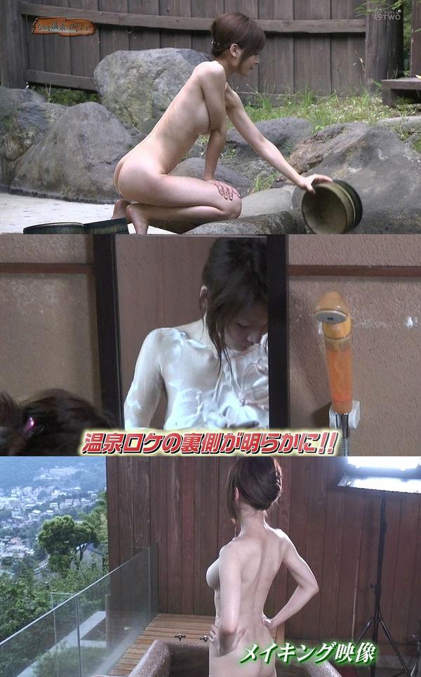 【放送事故画像】一度は覗いて見たい女風呂をテレビで放送するんだもんなww 24